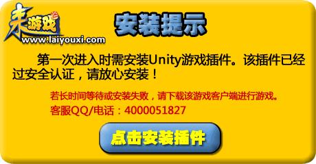 下载安装unity插件